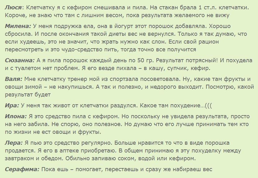 pierderea maximă în greutate pe lună)