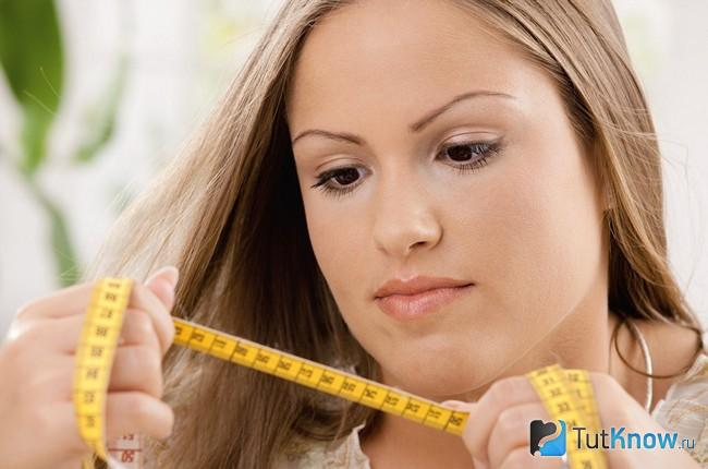 pierderea in greutate numita prospera