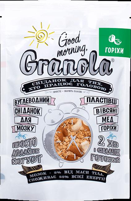 bare de granola cu ardere grasime