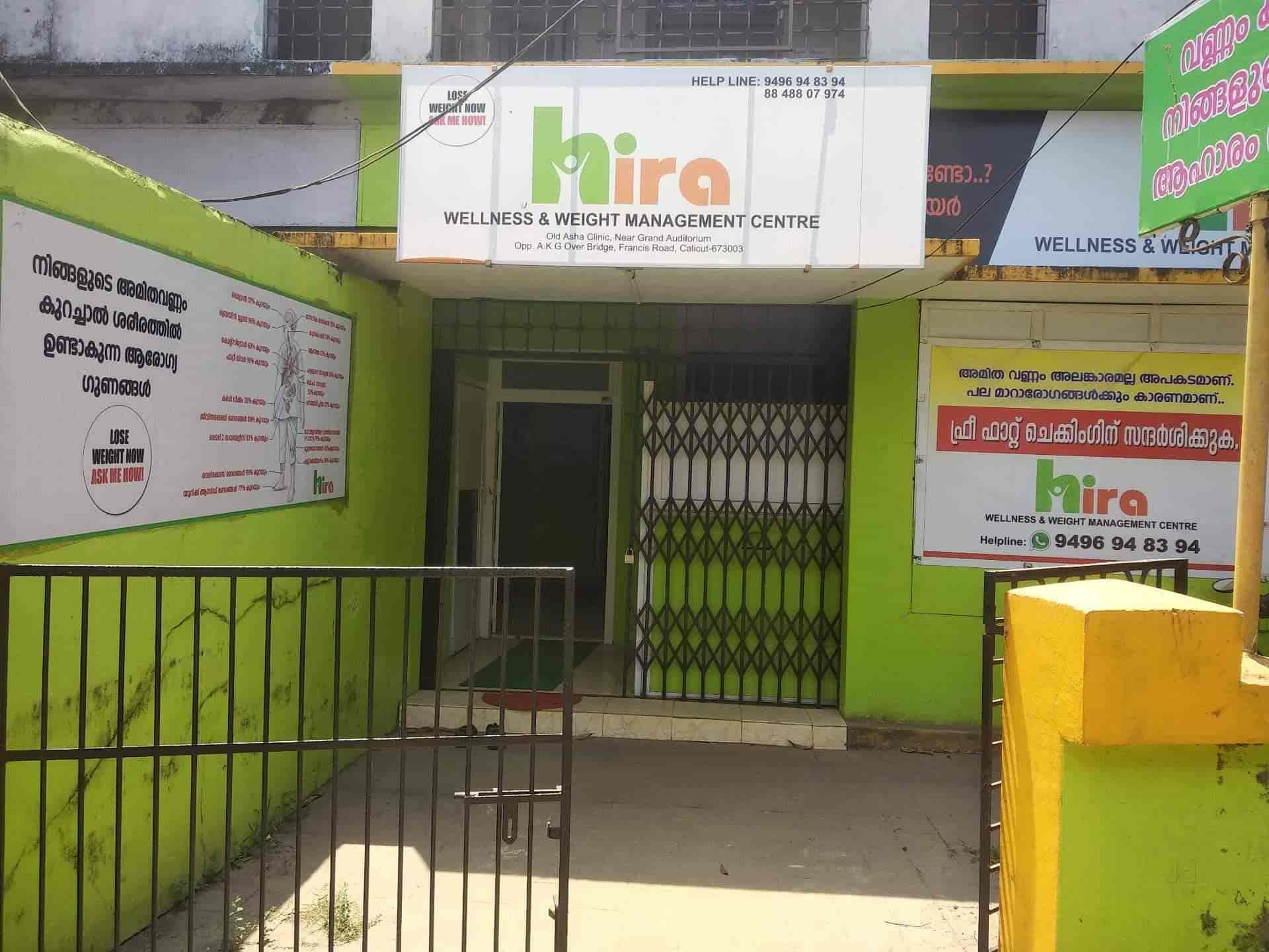 centru de pierdere în greutate în kozhikode