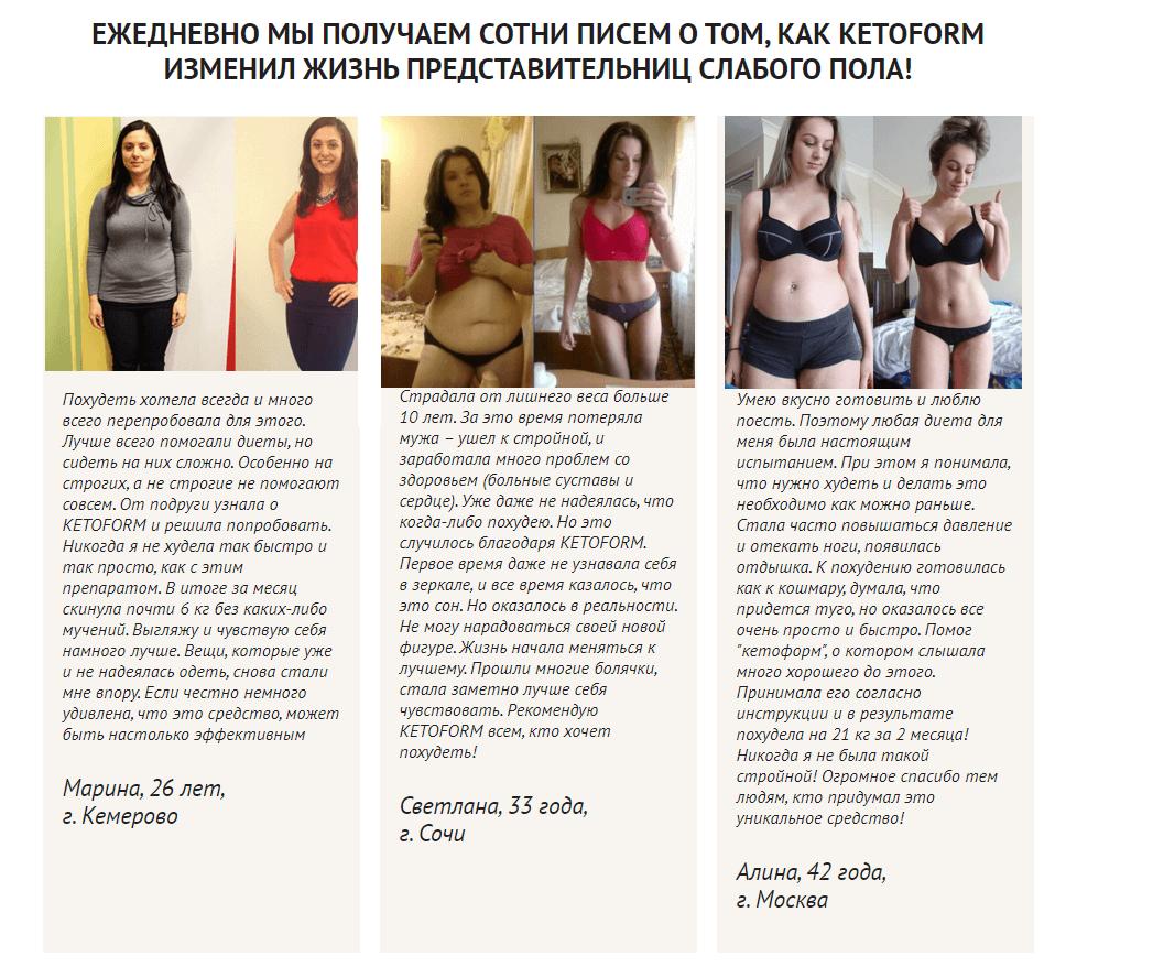 pierdere în greutate maroc)