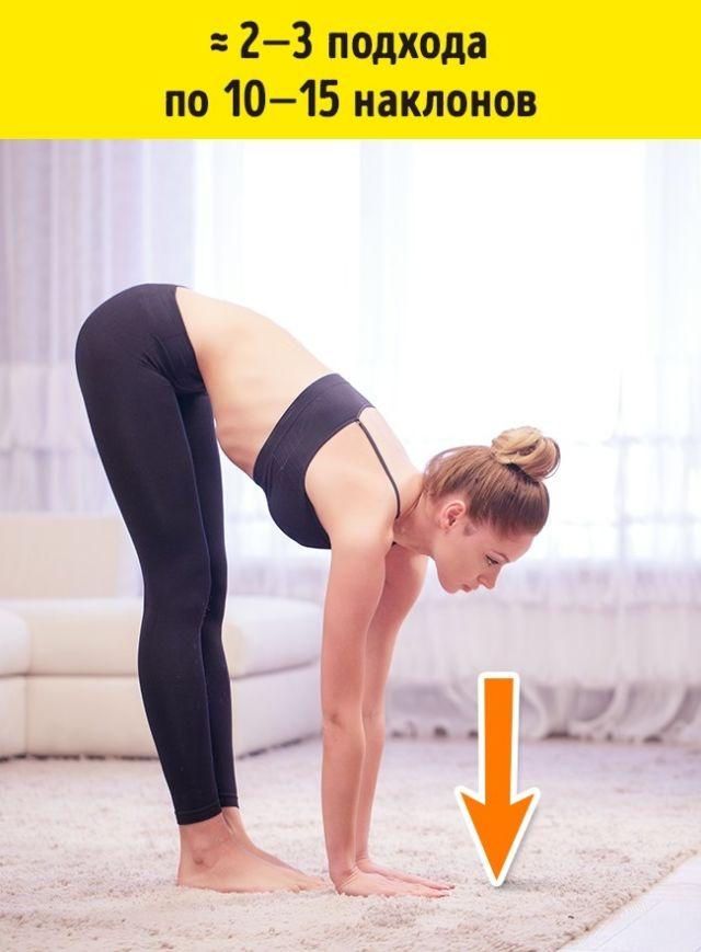 pierde grasimi 6 saptamani Femeie de cerneală neagră pierdere în greutate